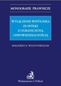 Wyłączenie wspólnika ze spółki z ograniczoną odpowiedzialnością - Małgorzata Wach-Pawliczak - ebook