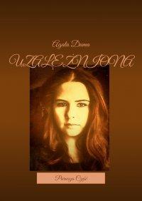 Uzależniona - Agata Duma - ebook