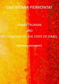 Harry Truman and the recognition of the State of Israel. Historical documents