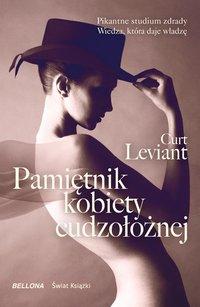 Pamiętnik kobiety cudzołożnej - Curt Leviant - ebook