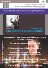 Czasopismo Ekonomia i Zarządzanie nr 1 sty 2013