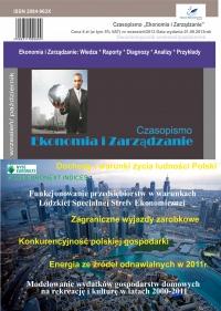 Czasopismo Ekonomia i Zarządzanie nr 5 wrz/2013