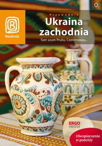 Ukraina zachodnia. Tam szum Prutu, Czeremoszu... Wydanie 6 - Aleksander Strojny - ebook