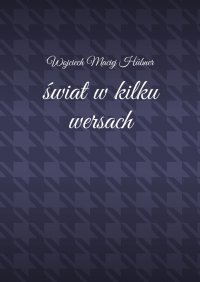 Świat wkilku wersach - Wojciech Hubner - ebook