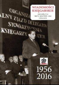 Wiadomości Księgarskie nr 1/2016 (79)