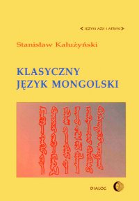 Klasyczny język mongolski