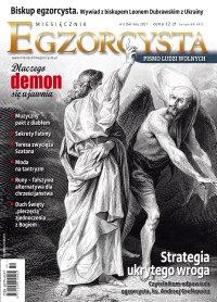 Miesięcznik Egzorcysta 54 (2/2017) - Opracowanie zbiorowe - eprasa