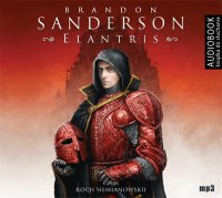 Elantris - Brandon Sanderson - audiobook