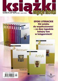 Magazyn Literacki KSIĄŻKI - Nr 9/2008 (144) - Opracowanie zbiorowe - eprasa