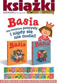 Magazyn Literacki KSIĄŻKI 5/2017 - dodatek Książki dla dzieci i młodzieży
