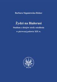 Żydzi na Białorusi
