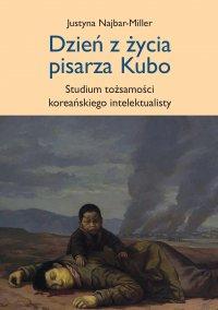Dzień z życia pisarza Kubo - Justyna Najbar-Miller - ebook
