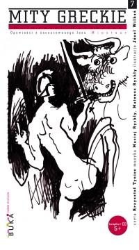 Opowieści z zaczarowanego lasu. Minotaur - Nathaniel Hawthorne - audiobook
