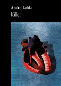 Killer - Andrij Lubka - ebook