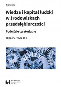 Wiedza i kapitał ludzki w środowiskach przedsiębiorczości. Podejście terytorialne - Zbigniew Przygodzki - ebook