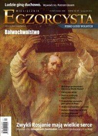 Miesięcznik Egzorcysta 67 (3/2018)