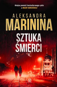 Sztuka śmierci - Aleksandra Marinina - ebook