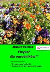 Fizyka dla ogrodników