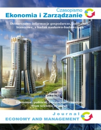 Czasopismo Ekonomia i Zarządzanie nr 2/2018