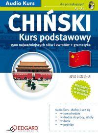 Chiński Kurs Podstawowy - Opracowanie zbiorowe - audiobook