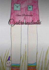 Czakrasnoludki - Anna Borkowska - ebook