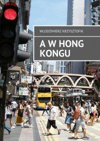 AwHong Kongu