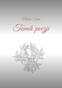Tomik poezji - Natalia Solka - ebook
