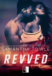 Revved - Samantha Towle - ebook