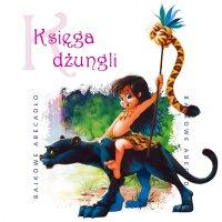 Księga dżungli - Ivo Fischer - audiobook