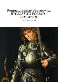 Rycerstwo polsko-litewskie