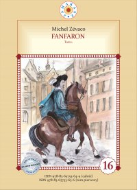 Fanfaron. Część 1 - Michel Zevaco - ebook