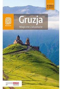 Gruzja. Magiczne Zakaukazie. Wydanie 2 - Krzysztof Dopierała - ebook