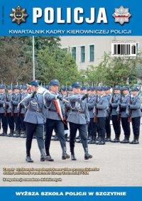 Policja 2/2018 - Opracowanie zbiorowe - eprasa