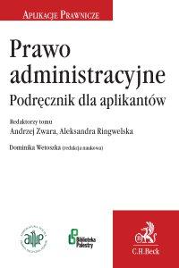 Prawo administracyjne. Podręcznik dla aplikantów - Dominika Wetoszka - ebook