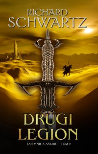 Drugi Legion - Richard Schwartz - ebook