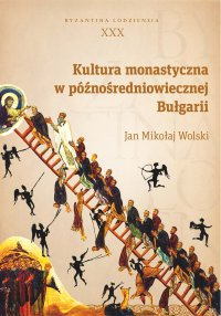 Kultura monastyczna w późnośredniowiecznej Bułgarii