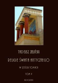 Religie świata antycznego w sześciu tomach. Religia Rzeczypospolitej Rzymskiej, część pierwsza. Tom V