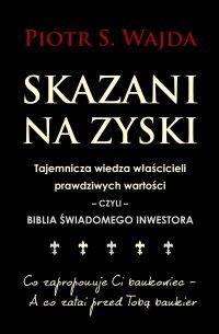 Skazani na zyski. Tajemnicza wiedza właścicieli prawdziwych wartości – czyli – biblia świadomego inwestora