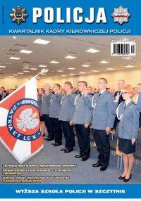 Policja 4/2017 - Opracowanie zbiorowe - eprasa