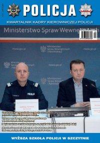 Policja 1/2017 - Opracowanie zbiorowe - eprasa