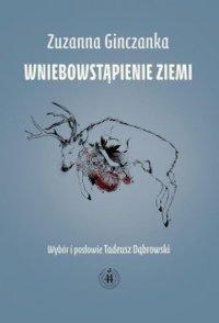 Wniebowstąpienie Ziemi - Zuzanna Ginczanka - ebook