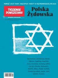 Polska Żydowska - Opracowanie zbiorowe - eprasa