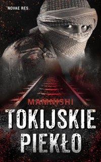 Tokijskie piekło - Mamnishi - ebook