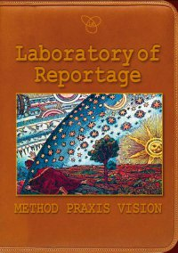 Laboratory of Reportage - Ivan Dimitrijević - ebook