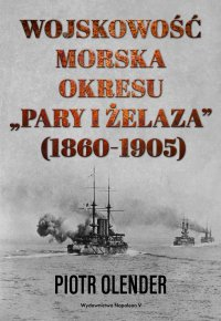 Wojskowość morska okresu pary i żelaza, 1860-1905 - Piotr Olender - ebook