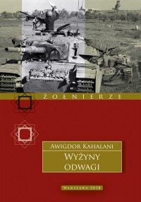 Wyżyny odwagi - Awigdor Kahalani - ebook