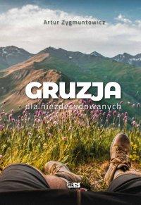Gruzja dla niezdecydowanych - Artur Zygmuntowicz - ebook