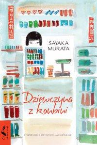 Dziewczyna z konbini - Sayaka Murata - ebook
