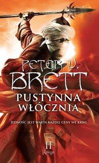 Pustynna włócznia. Księga 2 - Peter V. Brett - audiobook