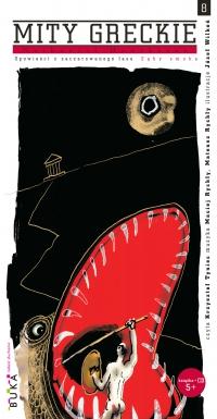 Opowieści z zaczarowanego lasu. Zęby smoka - Nathaniel Hawthorne - audiobook